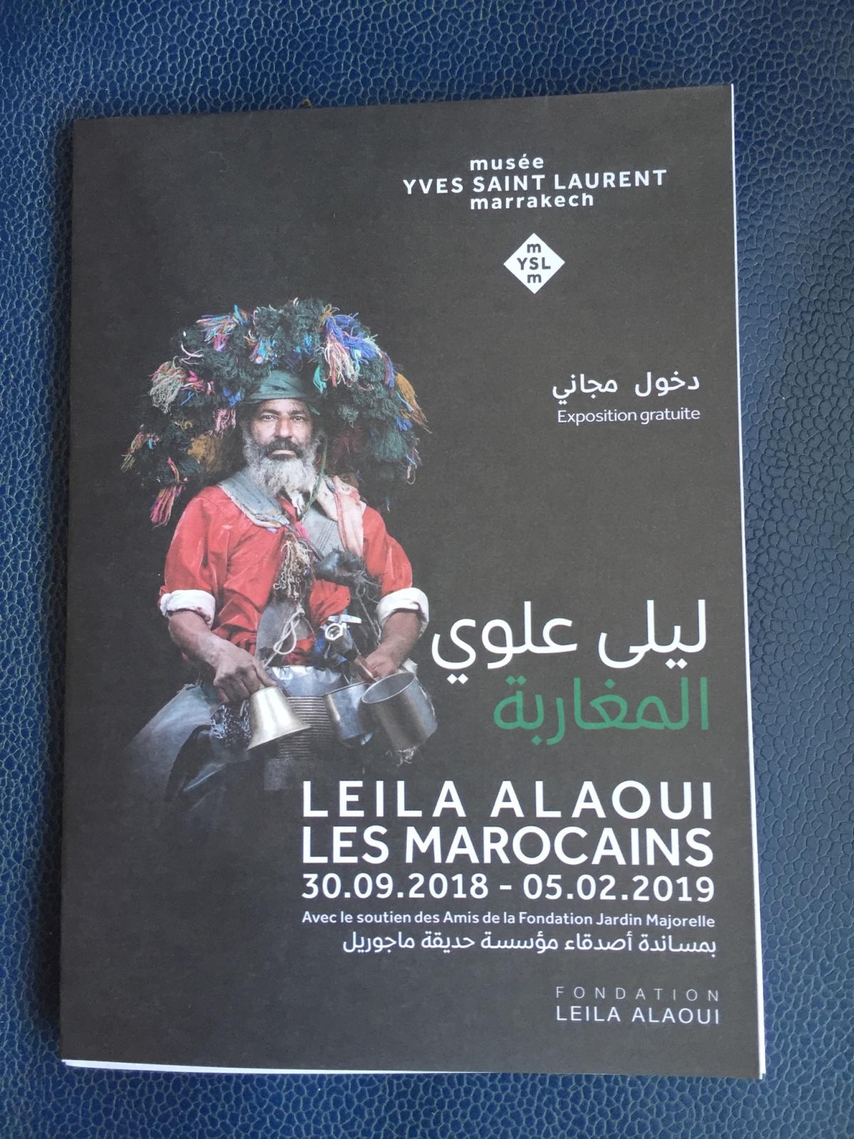 Musée Yves Saint Laurent-  Marrakech: -LeilaAlaoui-