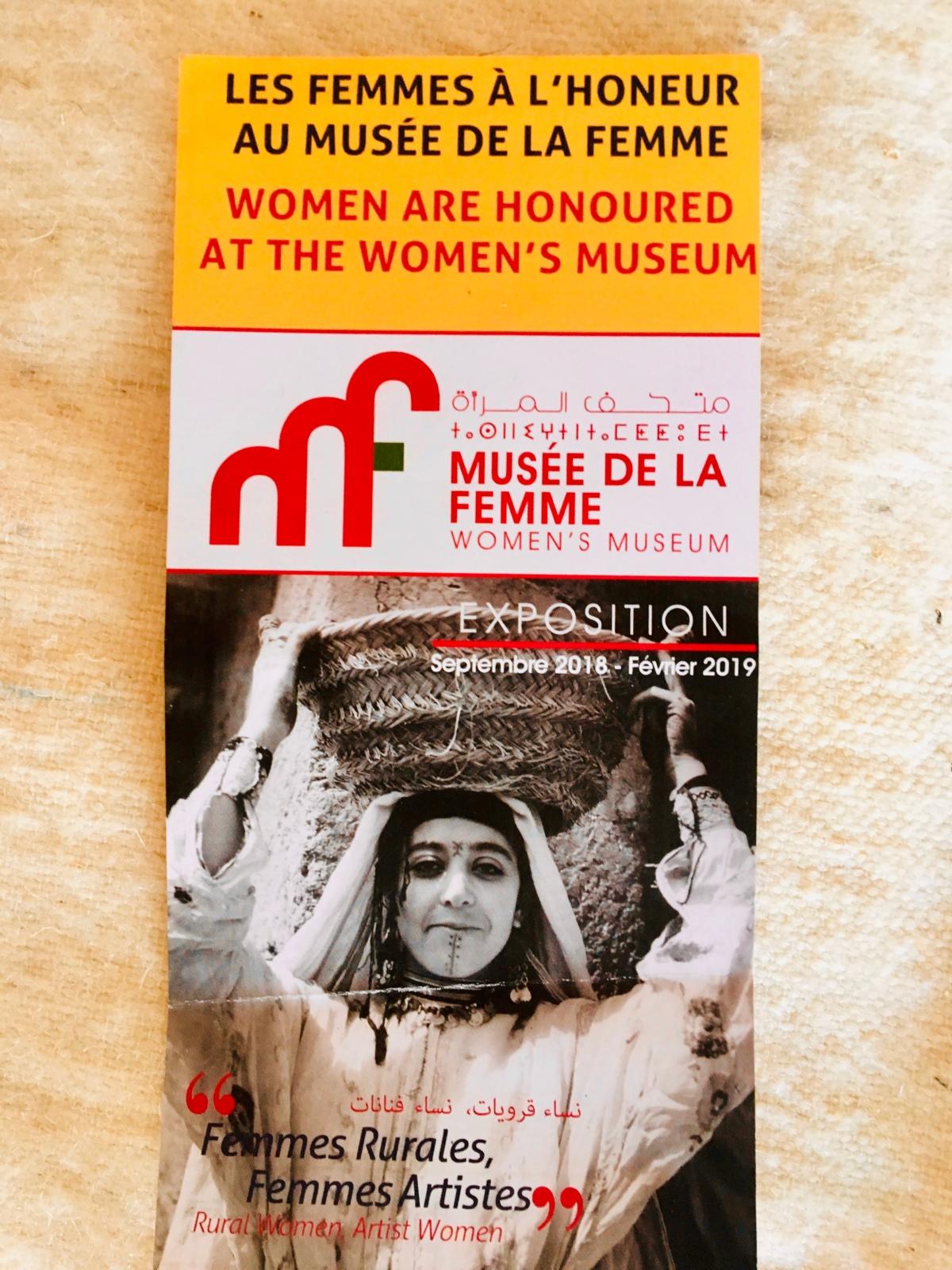 Musée de laFemme-Marrakech